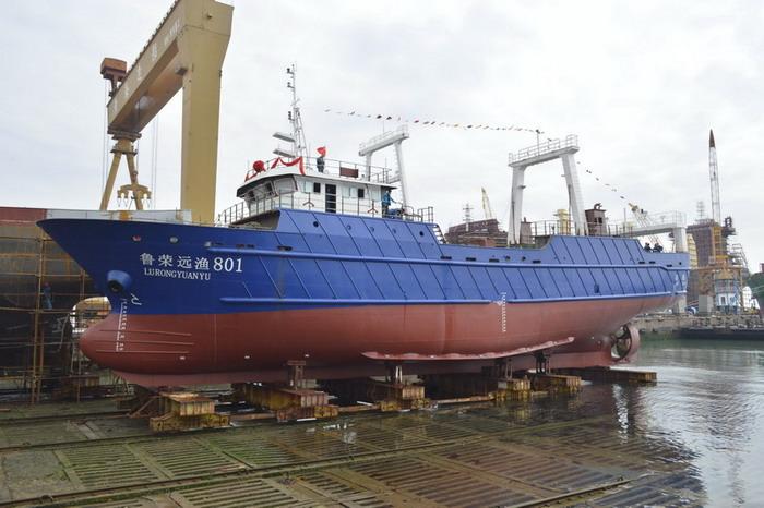 赤山 远洋渔船